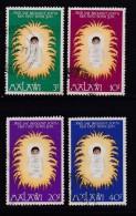 MALAWI, 1976, Used Stamp(s), Christmas , 273-276, #4675 - Malawi (1964-...)