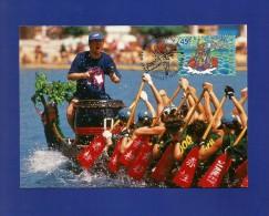 Australien 2001 Mi.Nr. 2059 , Dragon Boat - Maximum Card - First Day 25 June 2001 - Maximumkarten (MC)