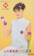 Télécarte Japon / 110-207578 - FEMME HALTEROPHILIE - NISSAY - GIRL Japan Phonecard - Frau Versicherung TK - Assu 2193 - Publicité