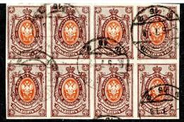 25936  Russia 1917  Michel #76IIB (o) - 1917-1923 Republic & Soviet Republic