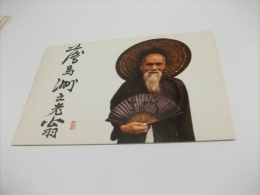 COSTUMI OLD MAN AT LUKMACHOW N.T. HONG KONG - Costumi