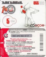 GEORGIA - Geocell Prepaid Card 5 GEL, Used - Georgia