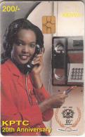 KENYA - Lady On Cardphone, KPTC First Chip Issue 200 KSHS(yellow Value), Used - Kenya