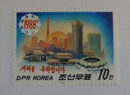 North Korea : 1 New Stamp - Korea, North