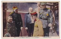 Japan Prince Hirohito State Visit To Europe, Visiting Belgium(?) France(?) C1920s Vintage Postcard - Royal Families