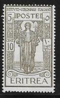 Eritrea, Scott # B12 Mint Hinged Colonial Institute, 1926
