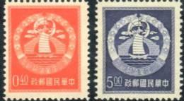 Taiwan 1954 Overseas Chinese Day Stamps Sailboat Boat Map Globe Bridge - 1945-... Republic Of China