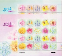Taiwan 2012 Greeting Stamps Sheets- Flower Language Cotton Rose Bird Of Paradise Orchid Hibiscus Olive