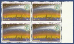 PAKISTAN 1990 MNH S.G 800 PAKISTAN´S FIRST EXPERIMENTAL SATELLITE - BADAR, FAISAL MOSQUE, TECHNOLOGY, SPACE, TELECOM - Pakistan
