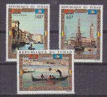 Tchad 1972 Venice / Unesco 3v Used (27498) - Tsjaad (1960-...)