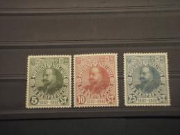 BULGARIA - 1912 REGNO 3 Valori - NUOVI(++) - 1909-45 Regno