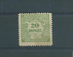 CRETE  1898-1899 ADMINISTRATION BRITANNIQUE A HERAKLION  Mi 3 MNH/** - Crète