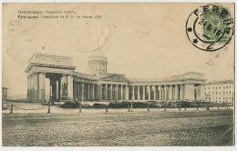 Petrograd Cathedrale ND De Kazan Used  Russia 1916 Revep ??, To Champagne Sur Seine - Russia