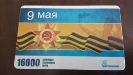 Belarus-viktoria 9mai-madlesrare Card-(16.000units)-used Card+1card Prepiad Free - Belarus