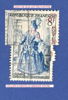 VARIÉTÉS 1953 N° 956 CELIMENE  PHOSPHORECENTE OBLITÉRÉ - Varieties: 1950-59 Used