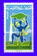Tunisie  N° 597  YT Neuf ** Gomme Luxe  Sans Charnière - Tunisia (1956-...)
