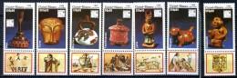 1989 - GUINEA BISSAU - Mi. Nr. 1065/1071 - NH - (IBE1385000011......E) - Guinea-Bissau