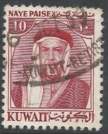 Kuwait. 1958 Definitives. 10np Used. SG 132a - Kuwait