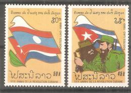 Serie  Nº 925/6 Laos - Timbres