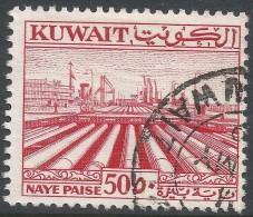 Kuwait. 1958 Definitives. 50np Used. SG 138 - Kuwait