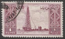 Kuwait. 1958 Definitives. 1r Used. SG 140 - Kuwait