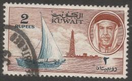 Kuwait. 1958 Definitives. 2r Used. SG 141 - Kuwait
