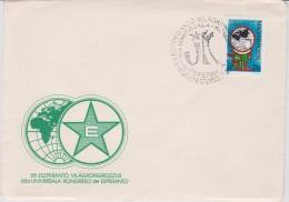 (EC) Hungary FDC Mi 3622 World Esperanto Congress In Budapest  1983 - 68a Universala Kongreso - FDC