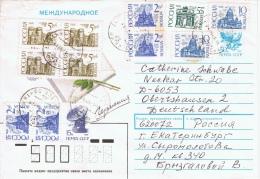 R+ Russland 1992 Mi 233 238 253 260 Bauwerke - 1992-.... Fédération