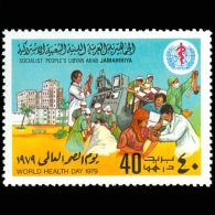LIBYA - 1979 WHO Health Medicine Hospital Surgery Childbirth (MNH) - WHO