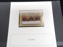 CHYPRE -  Bloc Luxe Avec Texte Explicatif - Belle Qualité - À Voir -  N° 11529 - Zypern