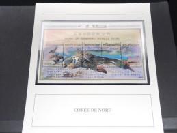 COREE DU NORD -  Bloc Luxe Avec Texte Explicatif - Belle Qualité - À Voir -  N° 11531 - Corea Del Nord