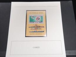 COREE -  Bloc Luxe Avec Texte Explicatif - Belle Qualité - À Voir -  N° 11532 - Corée (...-1945)