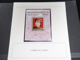 COREE DU NORD -  Bloc Luxe Avec Texte Explicatif - Belle Qualité - À Voir -  N° 11535 - Corea Del Nord