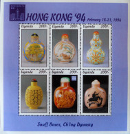 """HONG-KONG'94"" - EXPO PHILATELIQUE INTERNATIONALE 1994 - FEUILLET NEUF ** - YT 1068/73 - MI 1318/23 - Ouganda (1962-...)"