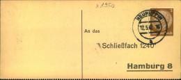 1942, NEURUPPIN; BRANDENBURG;  Liebesgaben-Paket Empfangsbestätigung, - Deutschland