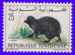 Tunisie  N° 660  YT Neuf ** Gomme Luxe  Sans Charnière8 - Tunisia (1956-...)