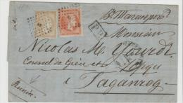 Gr-H009 /  Griechenland - Mi.Nr. 37 B + 35, 1871 Nach Russland - 1861-86 Large Hermes Heads