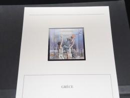 GRECE -  Bloc Luxe Avec Texte Explicatif - Belle Qualité - À Voir -  N° 11574 - Blocks & Kleinbögen