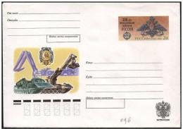 URSS: Intero, Stationery, Entier, Macchina Movimento Terra, Engin De Chantier, Construction Machine - Fabbriche E Imprese