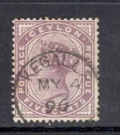 CEYLON, Postmark ´KEGALLA´ On Q Victoria Stamp - Ceylon (...-1947)
