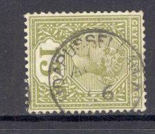 CEYLON, Postmark ´UDAPUSSELLAWA´ On Q Victoria Stamp - Ceylon (...-1947)