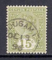 CEYLON, Postmark ´UDUGAMA´ On Q Victoria Stamp - Ceylon (...-1947)