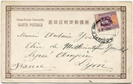 SINGAPOUR CARTE POSTALE DEPART SINGAPORE NO 25  1903 POUR LA FRANCE - Singapore (...-1959)