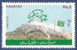 PAKISTAN 1999 MNH SUCCESSFUL NUCLEAR TEST YAUM-E-TAKBEER MAY 28 - QUEST SELF-RELIANCE ATOMIC BOMB - Pakistan
