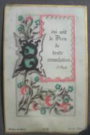 Vers 1900 : IMAGE PIEUSE Celluloid Edit BONAMY Pl 94 BENI SOIT LE DIEU DE TOUTE CONSOLATION / SANTINO - Images Religieuses