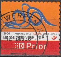 Belgique 2006 COB 3565B O Cote (2016) 2.60 Euro CoBrA Alechinsky Nouvelle Peau Cachet Rond - Gebraucht
