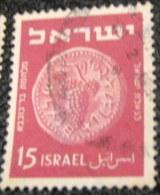 Israel 1949 Jewish Coins 15pr - Used - Israel