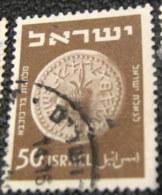 Israel 1949 Jewish Coins 50pr - Used - Israel