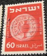Israel 1950 Jewish Coins 60pr - Used - Israel