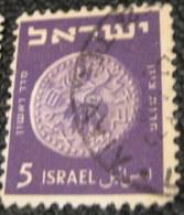 Israel 1949 Jewish Coins 5pr - Used - Israel